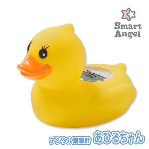 SmartAngel)デジタル湯温計あひるちゃん
