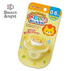 SmartAngel)かわいいおしゃぶり ライオン(0〜6ヶ月)|nishimatsuya