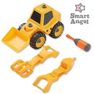 SmartAngel)はたらく車ホイールローダーセット