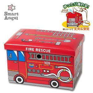 Smart Angel)座れるおもちゃ箱 ファイアーエンジン|nishimatsuya