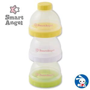 SmartAngel)3WAY ミルクコンテナ nishimatsuya