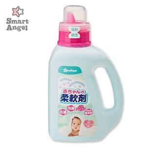 SmartAngel)赤ちゃんの柔軟剤:本体1000ml nishimatsuya