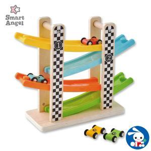 SmartAngel)レーシングスロープ|nishimatsuya