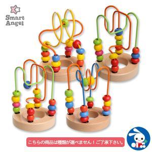 SmartAngel)ビーズコースター ミニ|nishimatsuya
