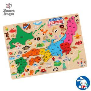 SmartAngel)たのしくおぼえる 日本地図(木製)|nishimatsuya