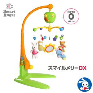 SmartAngel)スマイルメリーDX|nishimatsuya