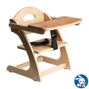 木製ローチェア スタンダード