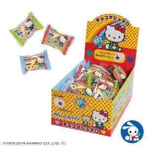 チョコマシュマロ(ハローキティ)個包装30コ入|nishimatsuya