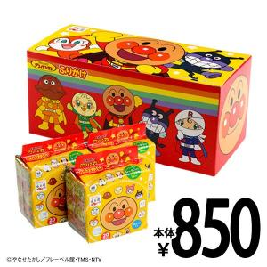 永谷園)アンパンマンふりかけ60食(20袋入り×3パック)【ベビーフード】|nishimatsuya