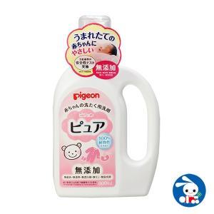 ピジョン)ピュア本体 800ML nishimatsuya