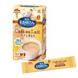 森永)Eお母さん カフェオレ風味 18g×12本 nishimatsuya