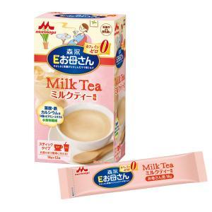 森永)Eお母さん ミルクティー風味 18g×12本【セール】