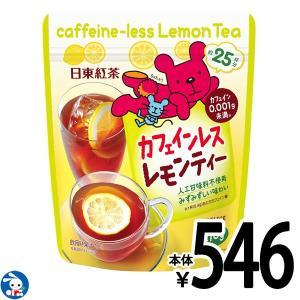 日東紅茶)カフェインレスレモンティー210g|nishimatsuya