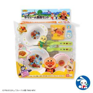 レック)アンパンマン食器セット|nishimatsuya