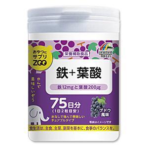 おやつサプリ 鉄+葉酸|nishimatsuya