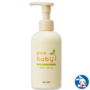 PAX BABY ボディークリーム 180g|nishimatsuya