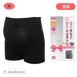 犬印本舗)らくちんパンツ妊婦帯(ブラック)【M】
