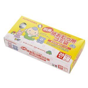 紙おむつ用ゴミ袋|nishimatsuya