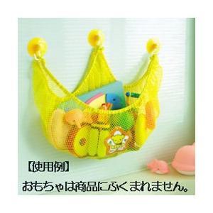 ベビー ベビー服 子供服 男の子 女の子 お祝い プレゼント 誕生日 ギフト 出産祝い おしゃれ
