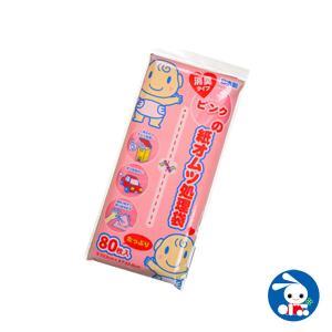 ピンクの紙オムツ処理袋(80枚入)|nishimatsuya