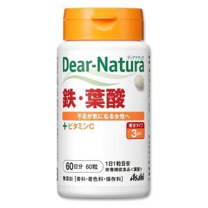 アサヒ)ディアナチュラ 鉄+葉酸 nishimatsuya
