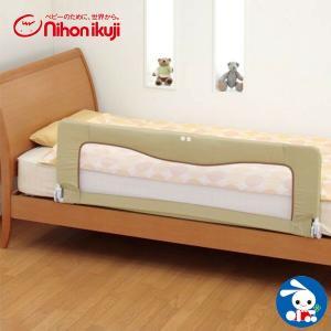 日本育児)ベッドフェンスSG