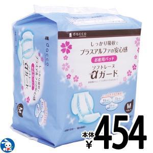 お産用パッド ソフトレーヌαガード M|nishimatsuya