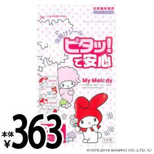 虫よけシール マイメロディ(2柄(各4枚)×3シート 24枚入)|nishimatsuya