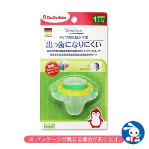 チュチュベビー デンティスターおしゃぶり1 授乳期用|nishimatsuya