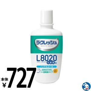 L8020乳酸菌 ラクレッシュ マウスウォッシュ センシティブタイプ  ハニーレモンミント風味(300mL)|nishimatsuya