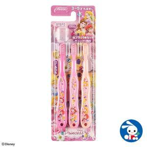 園児用歯ブラシ3本セット(プリンセス)(3〜5才)|nishimatsuya