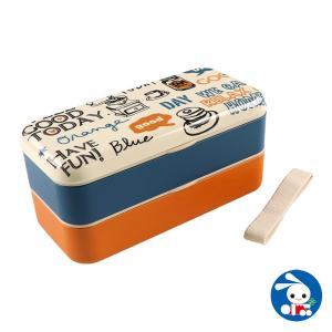 シンプルランチボックス メラミン製蓋・ハシ付(グラフィティー)|nishimatsuya