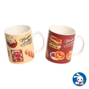 マグカップ2個セット(ベーカリー)|nishimatsuya