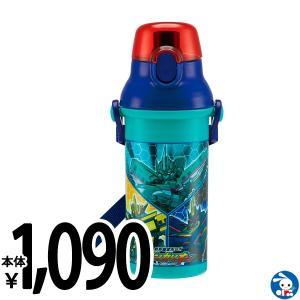 直飲みプラスチックワンタッチボトル(シンカリオン19)|nishimatsuya