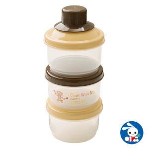 プチアンジュ)ミルクケース(100ml×3個) nishimatsuya