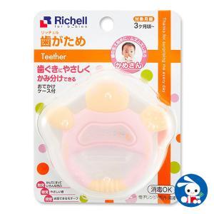 リッチェル)歯がため かめさん|nishimatsuya