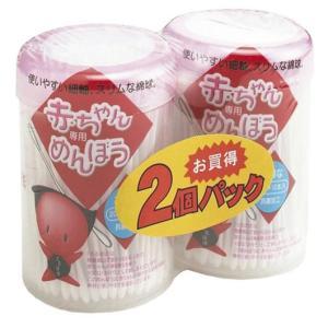 平和メディク 赤ちゃん専用綿棒2個パック|nishimatsuya