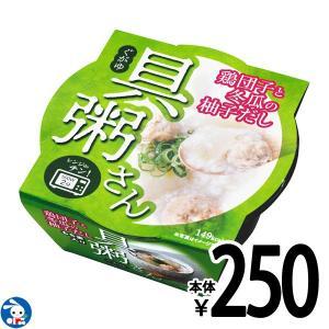 具粥さん(鶏団子と冬瓜の柚子だし)149kcal|nishimatsuya