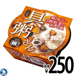 具粥さん(鶏団子と3種野菜の担々風)158kcal|nishimatsuya