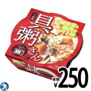 具粥さん(2種野菜と鶏肉のトマト味)110kcal|nishimatsuya
