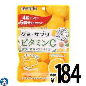 養命酒製造)グミ×サプリ ビタミンC 48g(4g×12粒) レモン風味|nishimatsuya