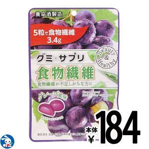 養命酒製造)グミ×サプリ 食物繊維 40g(4g×10粒) グレープ風味|nishimatsuya