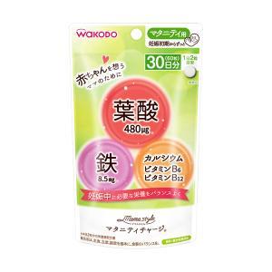 和光堂)ママスタイル マタニティチャージ 60粒(30日分)|nishimatsuya