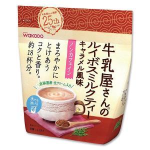 和光堂)カフェインレス 牛乳屋さんのルイボスミルクティー キャラメル風味 220g|nishimatsuya
