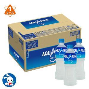 AQUARIUS スポーツドリンク スポーツ飲料 熱中症対策