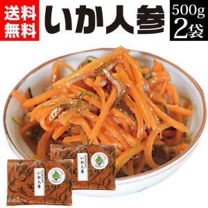 いか人参 福島の郷土料理 1kg (500g×2袋) ふくしまプライド。体感キャンペーン(その他)|nishino-ya