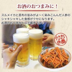 いか人参 福島の郷土料理 1kg (500g×2袋) ふくしまプライド。体感キャンペーン(その他)|nishino-ya|08