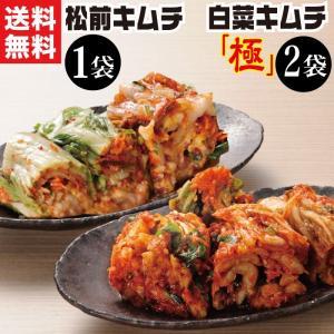 西野屋の松前キムチは看板商品の松前白菜漬を独自の製法で和風キムチにアレンジした新感覚のキムチです。 ...