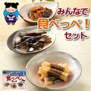 佃煮と漬物詰合せ みんなで食べっぺセット ペイペイ ポイント消化 食品 得トク2weeks  ふくしまプライド。体感キャンペーン(その他) nishino-ya