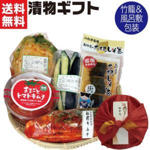 父の日 2021 食べ物 風呂敷包 お漬物詰め合わせ  贈 ふくしまプライド。体感キャンペーン(その...